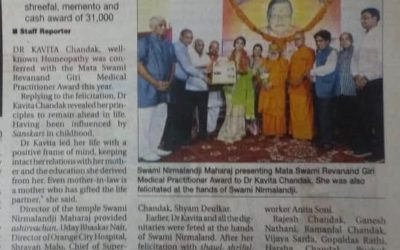 Dr.Kavita Chandak Conferred with Mata Revanand Giri Medical Practitioner Award
